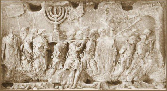 Arch-of-Titus.jpg